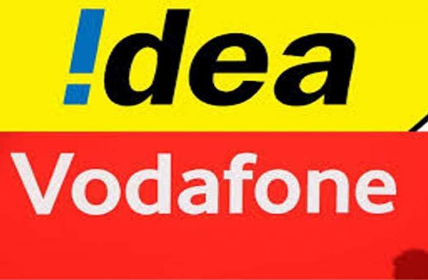 Vodafone-Idea Postpaid Plans 2021 IN 299 RUPEE – Vodafone-Idea Postpaid plans 2021: Unlimited Internet, Location Tracking, Disney Hot Star and more for Rs 299