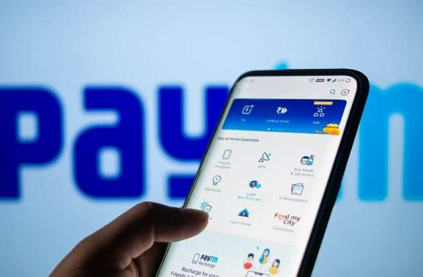 Paytm Plans To Hire 20000 Sales Executive, Offer Salaries 35000 Rupees – Paytm will give job to twenty thousand undergraduates, salary will be 35 thousand rupees