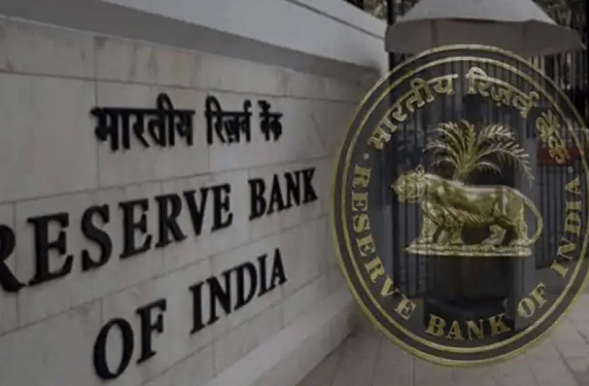 Rbi cancels license of goa madgaum urban co operative bank