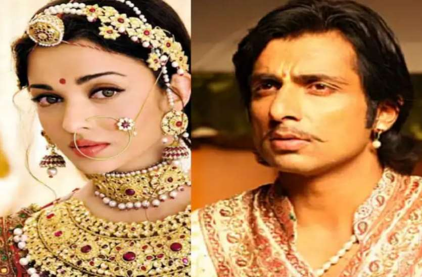Aishwarya call brother to sonu sood after jodha akbar movie