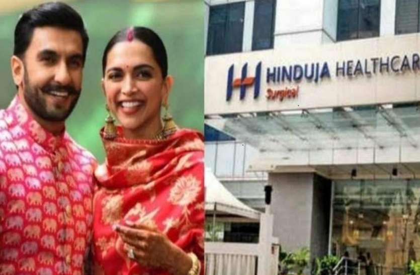 Deepika Padukone pregnant?  She snapped at Hospital with ranveer singh
