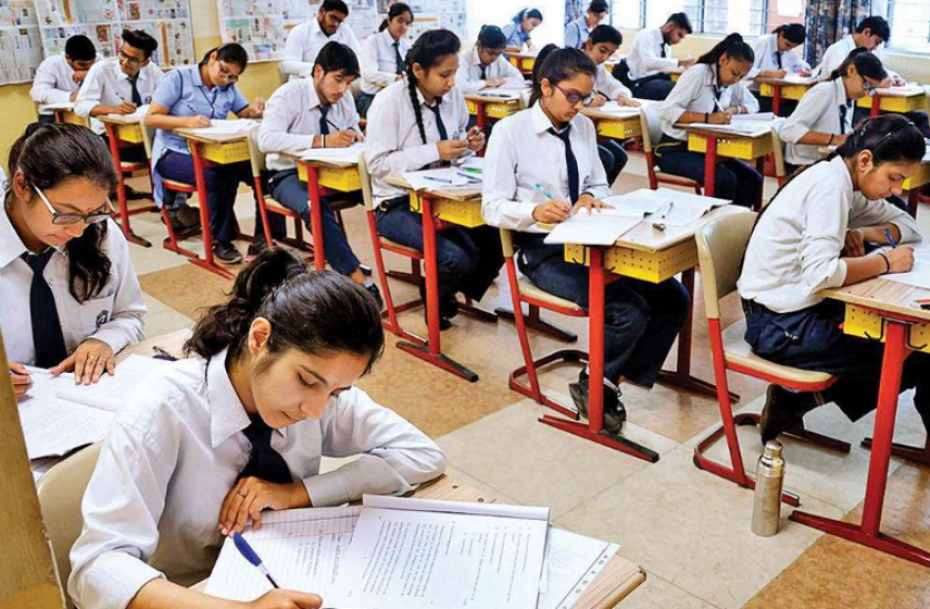 Maharashtra 12th Class Result 2021 will be released tomorrow