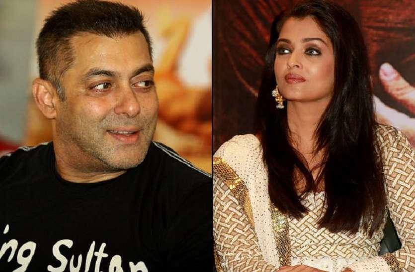 Salman Khan and Aishwarya Rai seen together?  video is going viral