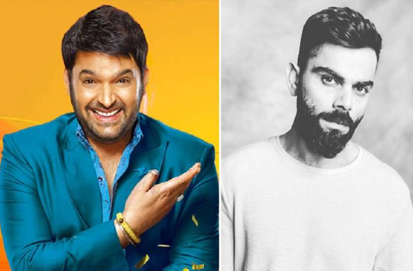 When Virat Kohli had to watch Kapil Sharma's show, he had to pay lakhs of rupees