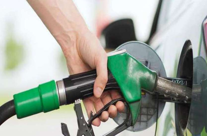 Petrol Diesel Price Today Check The Latest Fuel Rate City Wise – Petrol-Diesel Price Today