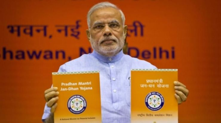 Govt To Transfer 15 Thousand In Jan Dhan Account - जनधन ...