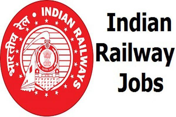 indian railway tc qualification
