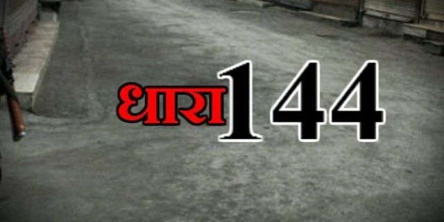 What is Section 144 affecting the common man