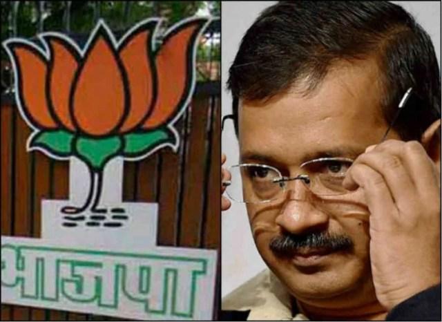Image result for kejriwal bjp