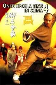 หวงเฟยหง ภาค 4 ตอน บรมคนพิทักษ์ชาติ Once Upon a Time in China IV (1993)