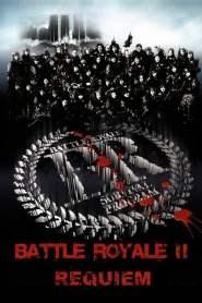 เกมนรก สถาบันพันธุ์โหด แบทเทิ่ล โรยัล 2 Battle Royale II: Requiem (2003)