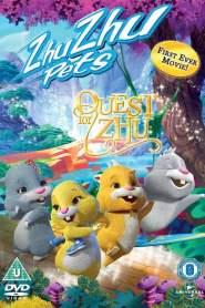 ซู เจ้าหนูแฮมสเตอร์ พิชิตแดนมหัศจรรย์ Quest for Zhu (2011)