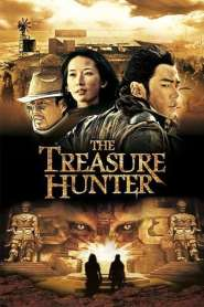 โคตรคน ค้นโคตรสมบัติ The Treasure Hunter (2009)