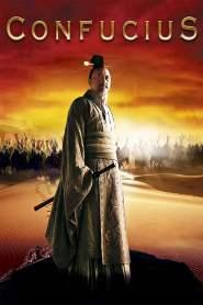 ขงจื้อ Confucius (2010)