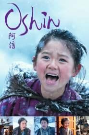 โอชิน สาวน้อยหัวใจแกร่ง Oshin (2013)
