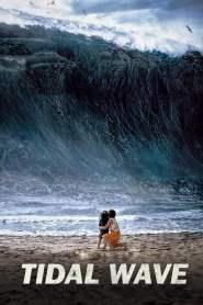 แฮอุนแด มหาวินาศมนุษยชาติ Tidal Wave (2009)