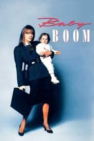 อุ้มไว้สบายติ๋ม Baby Boom (1987)