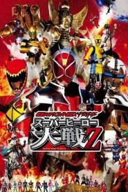 คาเมนไรเดอร์ ปะทะ ซุปเปอร์เซนไต ปะทะ ตำรวจอวกาศ มหาศึกรวมพลังฮีโร่ Z Kamen Rider × Super Sentai × Space Sheriff: Super Hero Taisen Z (2013)