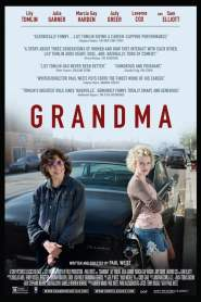 คุณยาย Grandma (2015)
