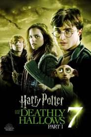 แฮร์รี่ พอตเตอร์กับเครื่องรางยมทูต ภาค 1 Harry Potter and the Deathly Hallows: Part 1 (2010)