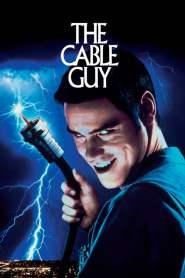เป๋อ จิตไม่ว่าง The Cable Guy (1996)