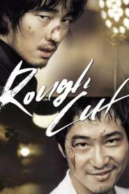 คู่เดือด เลือดบ้า Rough Cut (2008)