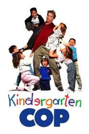ตำรวจเหล็ก ปราบเด็กแสบ Kindergarten Cop (1990)