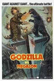 ก็อตซิลล่า ปะทะ สัตว์ประหลาดใต้พิภพ Godzilla vs. Megalon (1973)