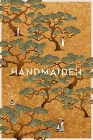 ล้วง เล่ห์ ลวง รัก The Handmaiden (2016)