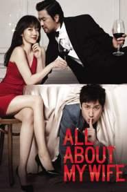 แผนลับ สลัดเมียเลิฟ All About My Wife (2012)