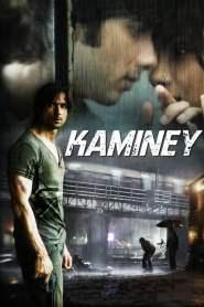 แผนดัดหลังคำสั่งฆ่า Kaminey (2009)