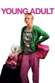 นางสาวตัวแสบแอบตีท้ายครัว Young Adult (2011)