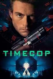 ตำรวจเหล็กล่าพลิกมิติ Timecop (1994)