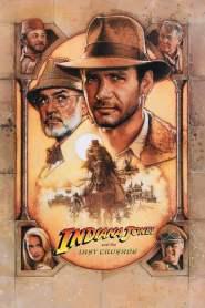 ขุมทรัพย์สุดขอบฟ้า 3 ตอน ศึกอภินิหารครูเสด Indiana Jones and the Last Crusade (1989)
