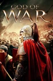 สมรภูมิประจัญบาน God of War (2017)