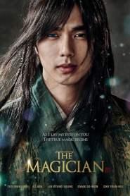 นักมายากลเจ้าเสน่ห์แห่งโชซอน The Magician (2015)
