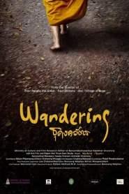 ธุดงควัตร Wandering (2016)