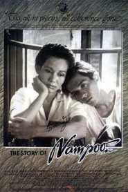 น้ำพุ The Story of Nampoo (1984)