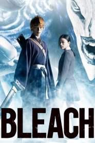เทพมรณะ Bleach (2018)