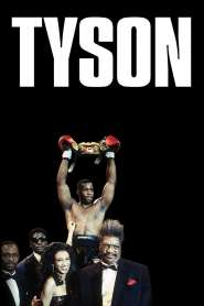 ไทสัน Tyson (1995)