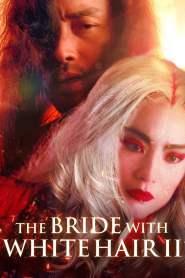นางพญาผมขาว หัวใจไม่ให้ใครบงการ 2 The Bride with White Hair 2 (1993)