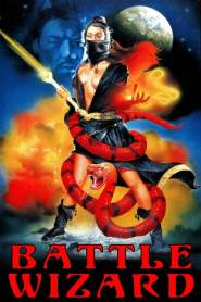 8 เทพอสูรมังกรฟ้า The Battle Wizard (1977)