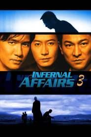 ปิดตำนานสองคนสองคม Infernal Affairs III (2003)