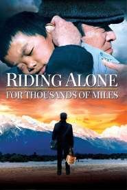 เส้นทางรักพันลี้ Riding Alone for Thousands of Miles (2005)
