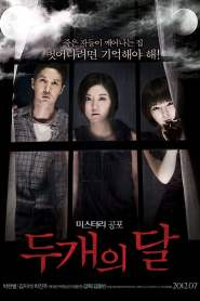 Two Moons (2012)