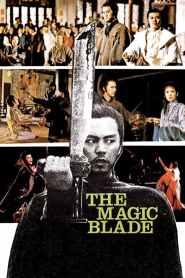 จอมดาบเจ้ายุทธจักร The Magic Blade (1976)