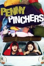 หนุ่มหน้าใสกับยัยสาวจอมงก Penny Pinchers (2011)