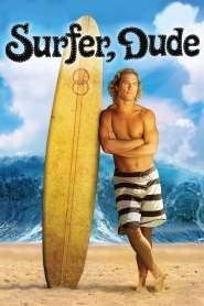 โต้คลื่นยักษ์ พักรับลมร้อน Surfer, Dude (2008)