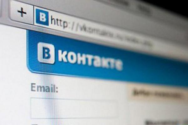 ВКонтакте запускает собственную платежную систему