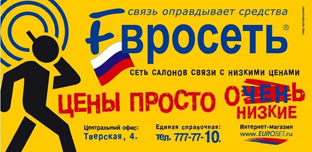 imprimați pe forex campania